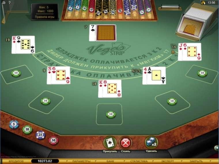 Веселые карточные игры для компании