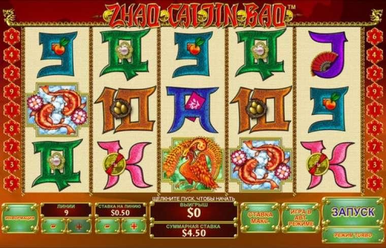 Ігрові автомати грати безкоштовно піраміди