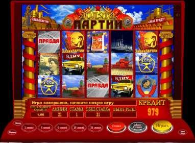 играть в покер онлайн бесплатно на русском с компьютером бесплатно