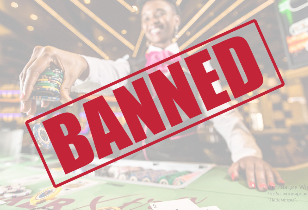 Banning Gambling Adverts in Italy