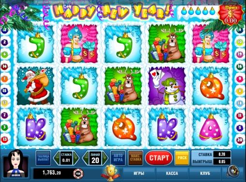 играть игровые онлайн дед мороз бесплатно автоматы