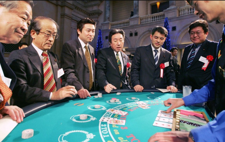 Japan casino administration committee