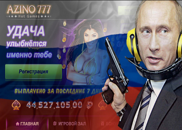Russia illegal gambling adverts