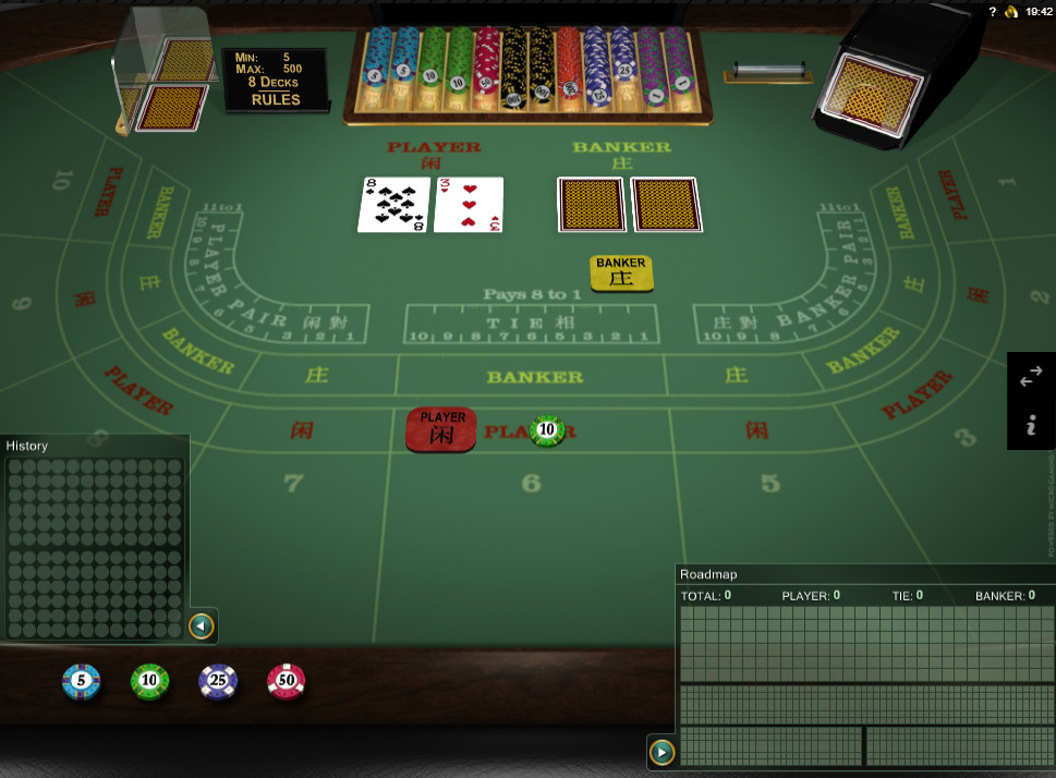 microgaming baccarat gold