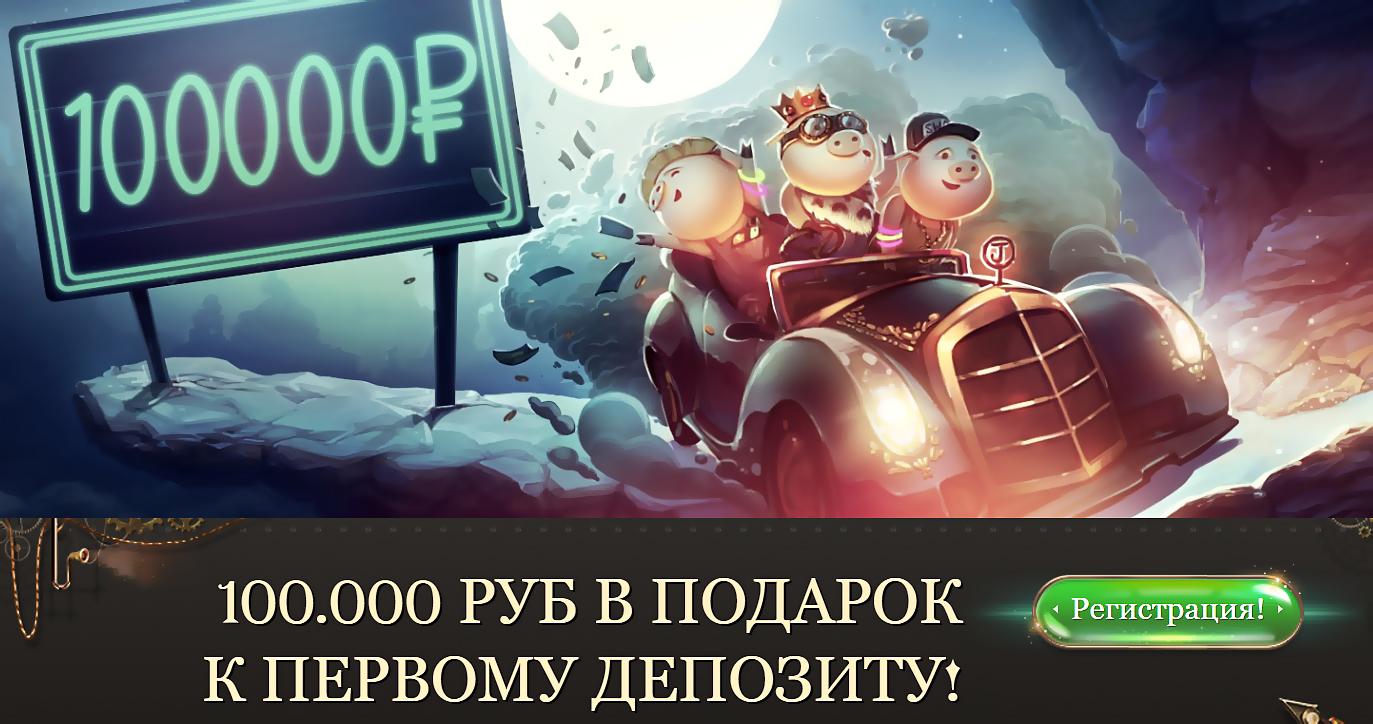 фриспины на aplay за депозит 2000 рублей