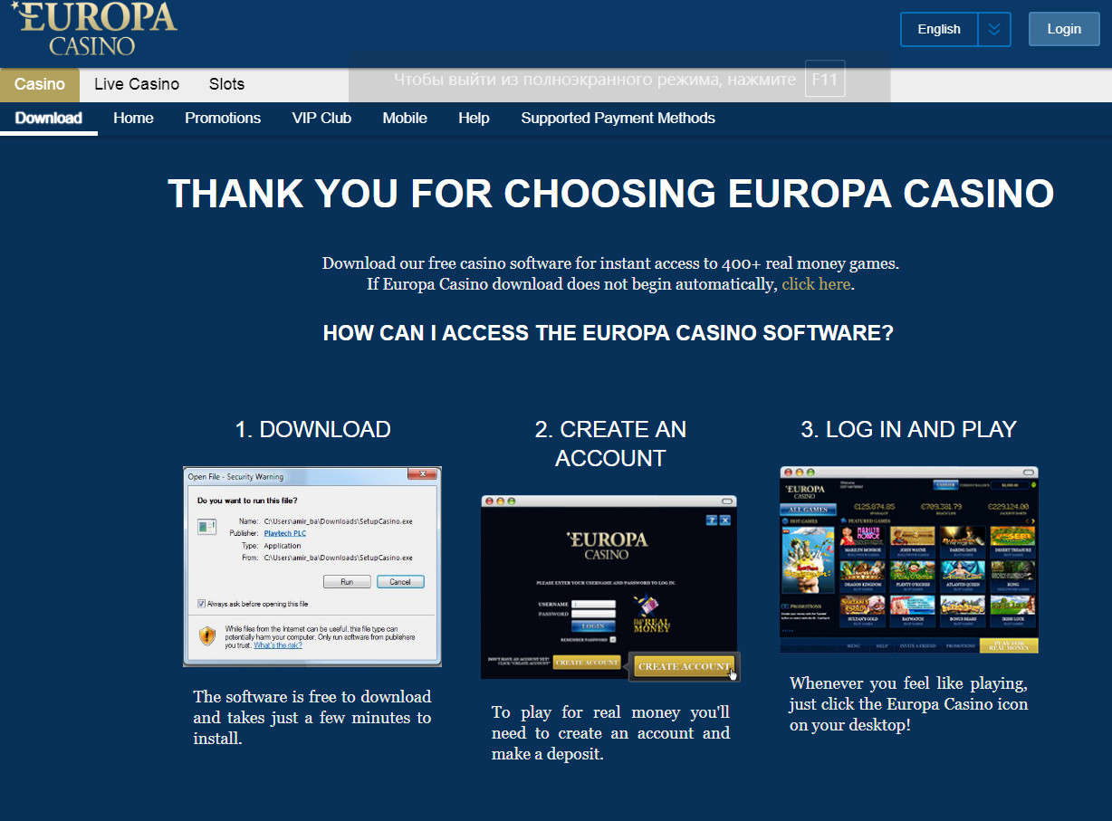 Europa casino download programma