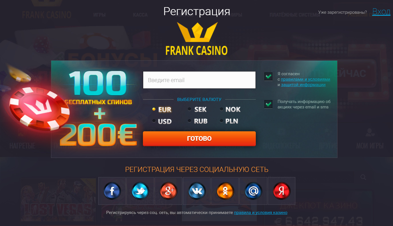 frank casino registration