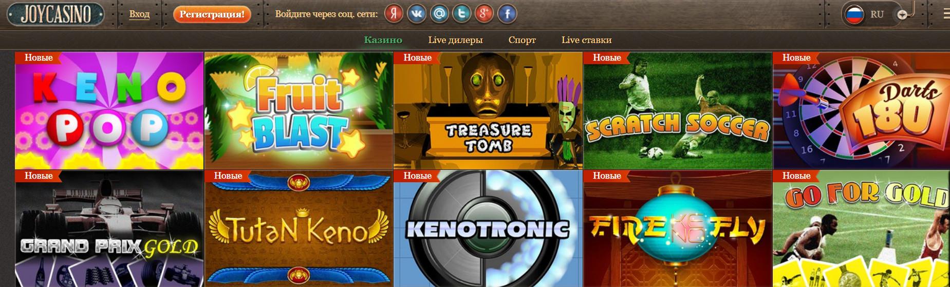 Гугл игровые автоматы